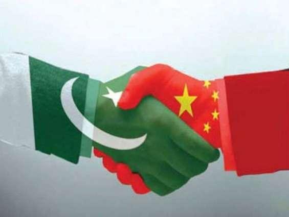 د پاك چین اقتصادي لارې پحقله معلومات لپاره  آفيشل وېب پاڼه www.cpec.gov.pk    جوړه كړې شوه