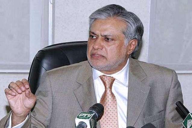Finance Minister to visit FPCCI, PSX on Friday
