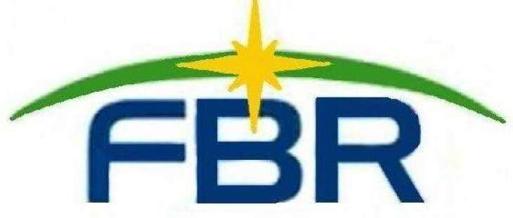 FCCI welcomes appointment of Dr Irshad Khan as Acting Chairman FBR