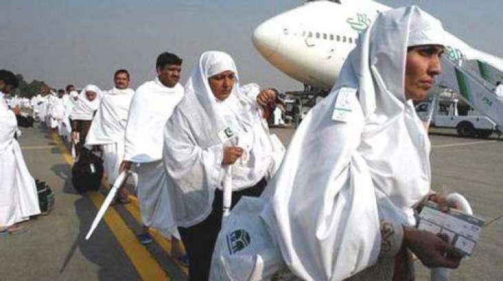 Agreement on Hajj 2017 settled between Saudi Arabia and Pakistan