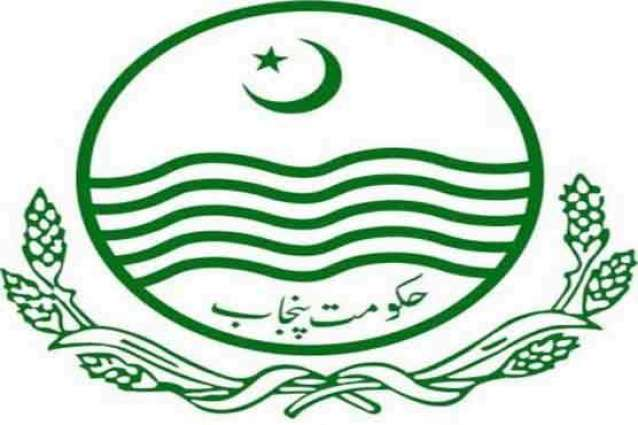 Rs 3 bln released for uplift project in tribal areas