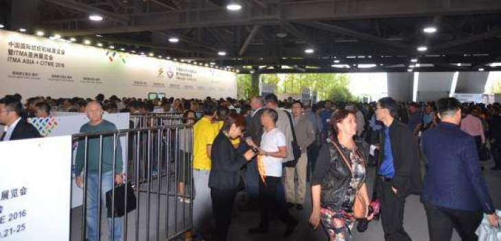 Textile Machinery Brand Expo opens attracting large number of visitors