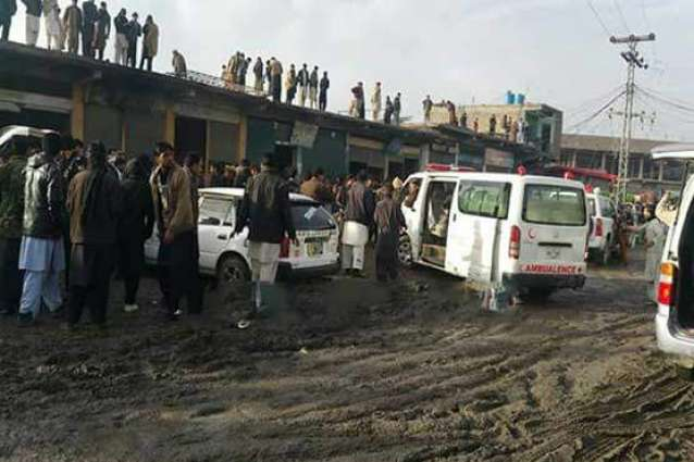 Three blasts have occurred in the same place in Parachinar, 15 dead 40 injured