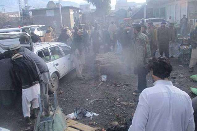 Blast in Parachinar market, 20 dead