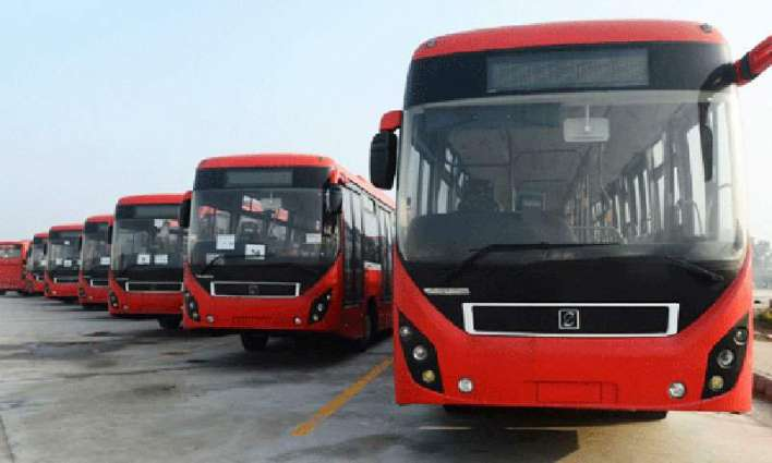 Punjab mass transit authority to set up mobile App for metro