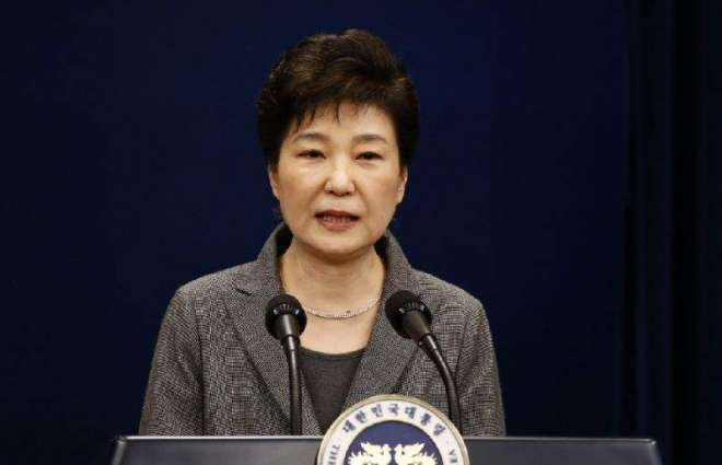 South Korea ruling party to change its name