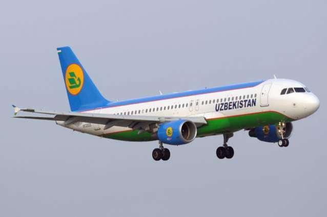 Uzbekistan Airways to start Lahore-Tashkent flights