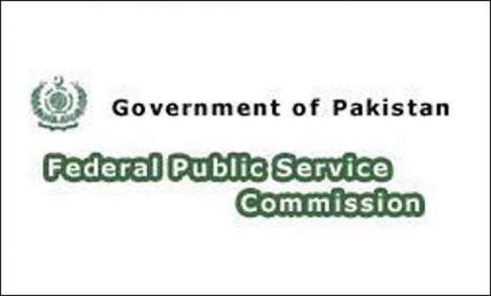 فیڈرل پبلک سروس کمیشن مختلف وفاقی محکمیں اچ 19امیدواراں دی گریڈ 16توں 18اچ تقرری دی سفارش کر ڈتی