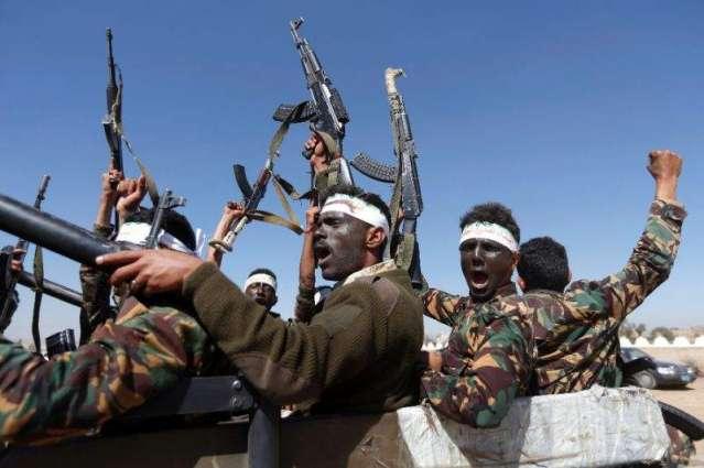 Yemeni loyalists seize Red Sea port of Mokha