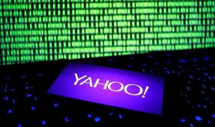 SEC probing Yahoo over cyberattacks: media