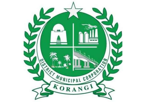 KMC Council meeting on Tuesday