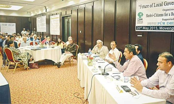 Conference on 'Charter of Demands & Party Manifesto' held