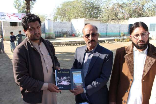 Book on History of Bajaur launched