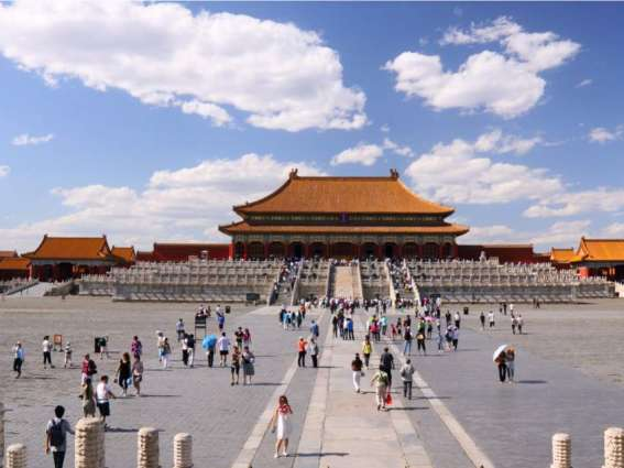 Beijing welcomes more visitors in 2016