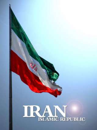 Iran expresses condolences for Parachinar terrorists' attack