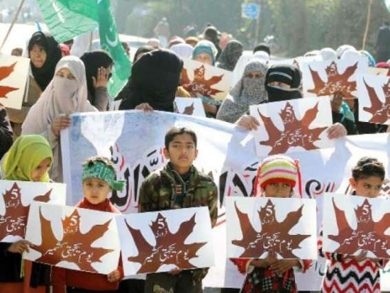 JI to observe Kashmir Solidarity Day from Feb 01
