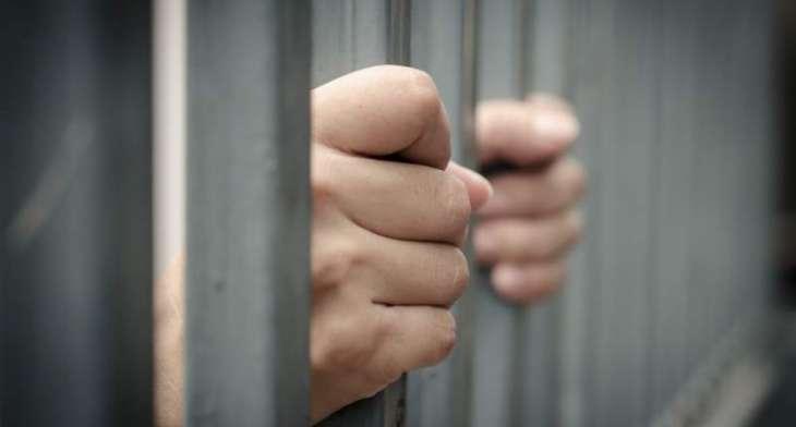 Murderer awarded 75 years jail