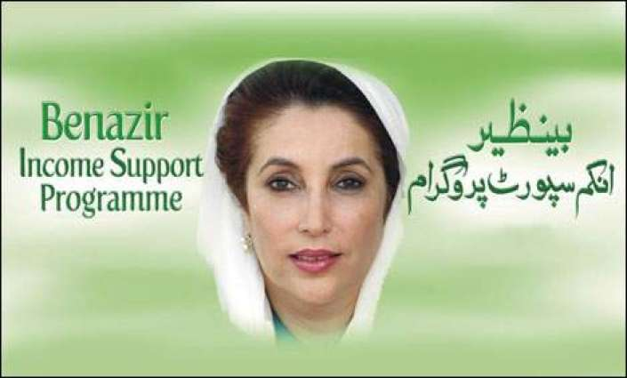 BISP to start second phase of survey from Chakwal from February