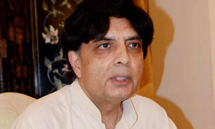 Nisar, IG FC discuss peace, security in Balochistan