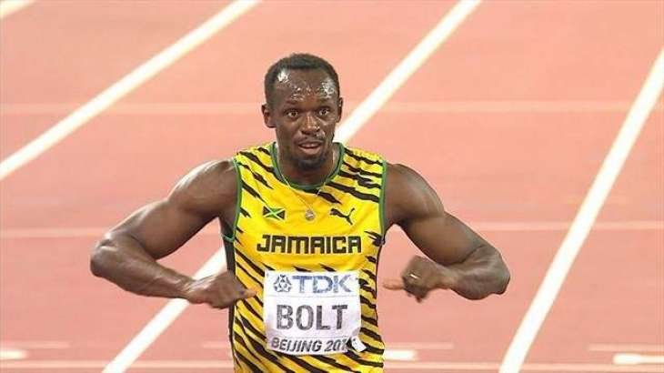 Bolt loses gold as IOC strip Jamaica of 2008 relay win