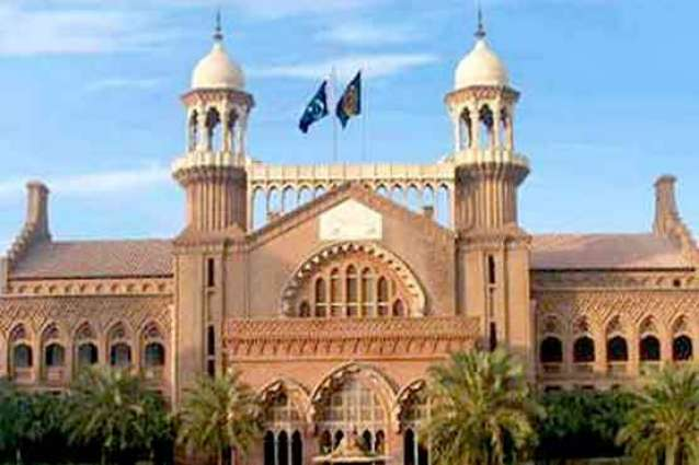 BZU case: LHC summons chairman HEC, others for January 30