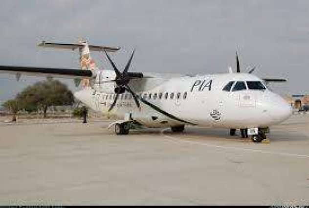 Engine filters of all the ATR planes have been replaced: PIA spokesperson