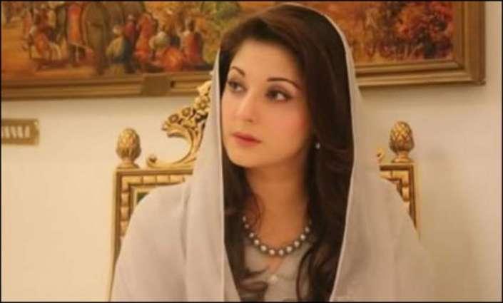 مریم نواز دے خلاف پی ٹی آئی دا مقدمہ کوڑا ہے، عمران خان وڈا لیڈر بنڑیا پھر دا ہے، مریم نواز شادی شدہ ہن تے انہاں دی زرعی اراضی دے حوالے نال سارے ثبوت انہاں دے وکیل عدالت اچ داخل کراڈتے ہن، او وزیر اعظم دے زیر کفالت کائنی پاکستان مسلم لیگ (ن) دے رہنما وزیر مملکت کیڈ ڈاکٹر طارق فضل چوہدری دی سپریم کورٹ دے باہروں میڈیا نال گالھ مہاڑ