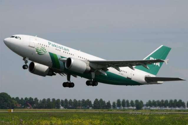 PIA slashes rates of domestic flights
