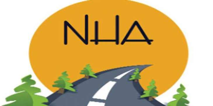 Lowari Tunnel to remain closed on Friday due to fresh snowfall: NHA