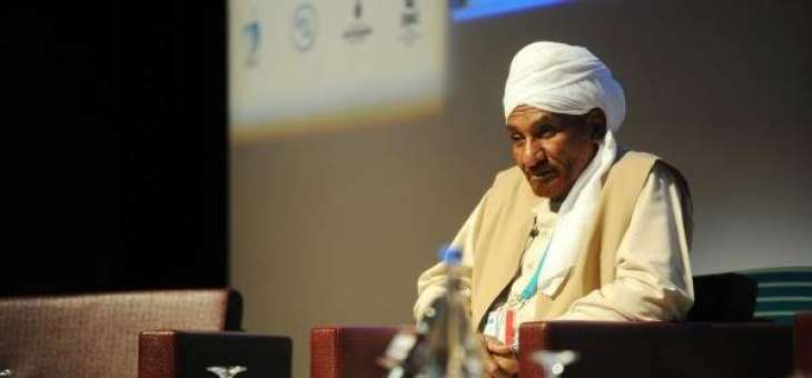 Sudan opposition leader Mahdi returns from exile: party
