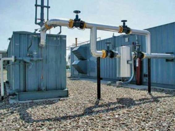 Gas supply inaugurated in Satellite Town