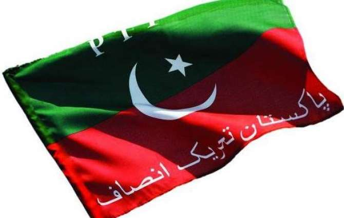 PTI women MPAs boycott PA proceeding