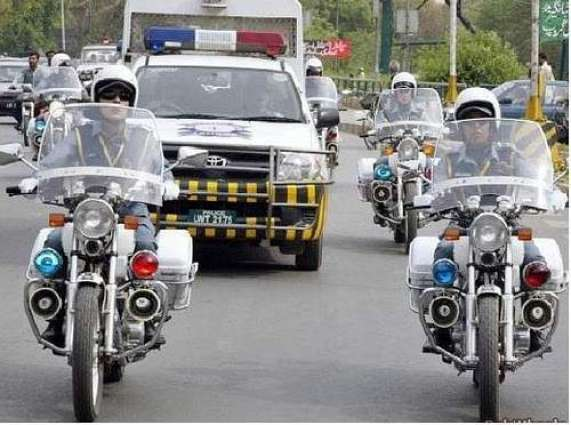 24 traffic officials granted welfare fund
