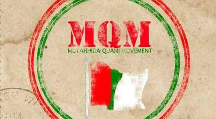 MQM describe PTI's agitation as 'Satanic Show'