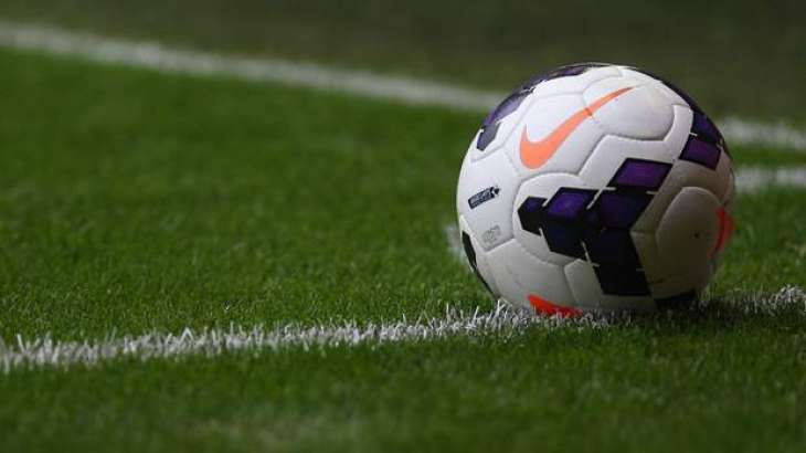 Football: Cut-price Ghana accept lower Cup of Nations bonus