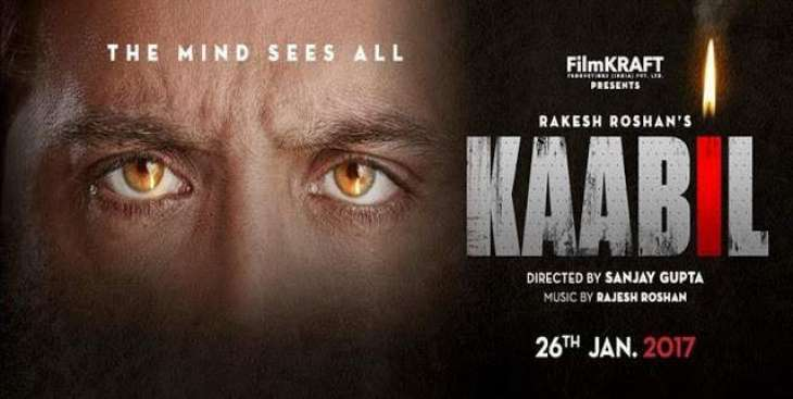 بھارتی فلماں نوں پاکستان وچ نمائش دی اجازت مل گئی ہریتھک روشن دی فلم 'کابل' نوں چھیتی ای نمائش لئی پیش کیتا جائے گا