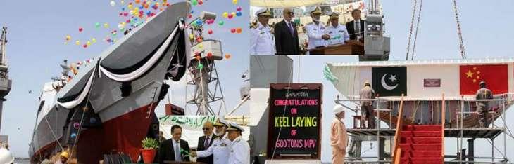 Keel Laying ceremony of 1,500 tons MPV held at KS&EW