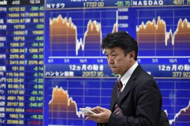 Asia markets closed for holidays