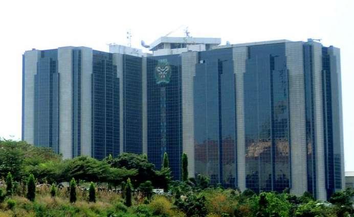 Nigeria's central bank calls forex policy critics 'unpatriotic'