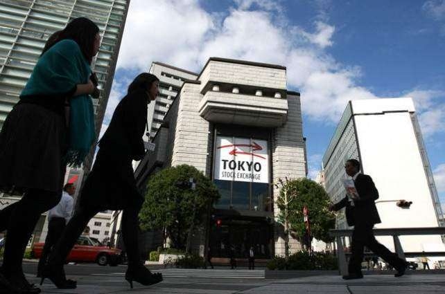 Tokyo stocks close lower