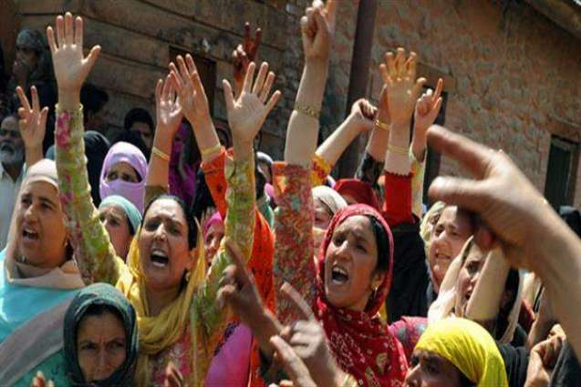 Women played central role in uprising: JKSM