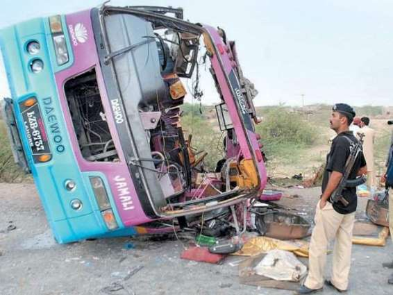 Five persons injured in a road accident on Super highway
