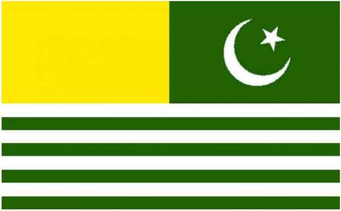 AJK govt. approves immediate financial relief for affectees of fire in