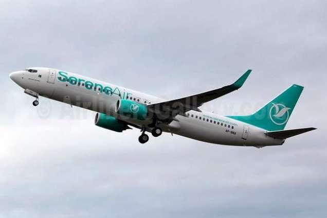 Serene Air launches inaugural flight