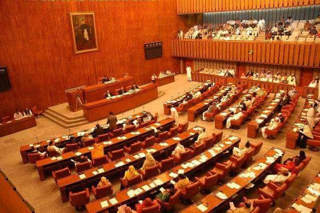 Senate body to enquire about construction of additonal block
