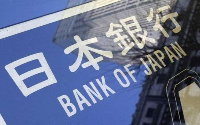 BoJ lifts growth forecasts on global outlook, weak yen