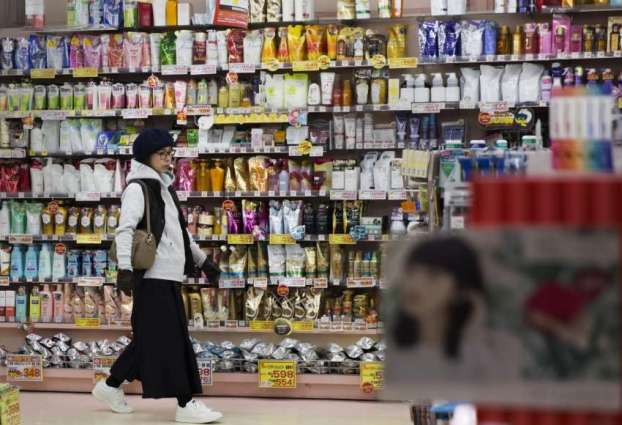 Weak spending dampens Japan recovery hopes