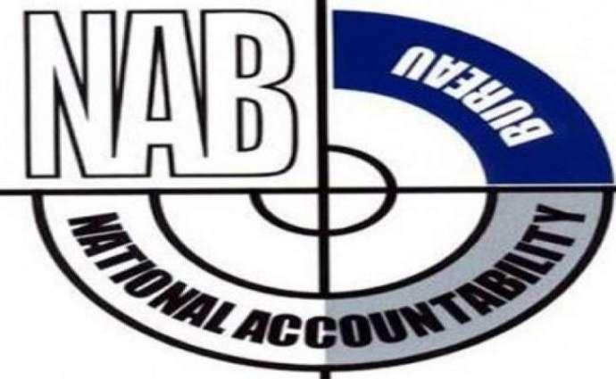 NAB arrests Bank Manager, Tehsildar on corruption charges