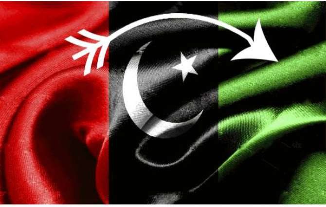 PPP Tharparkar to start mass awareness campaign on Census