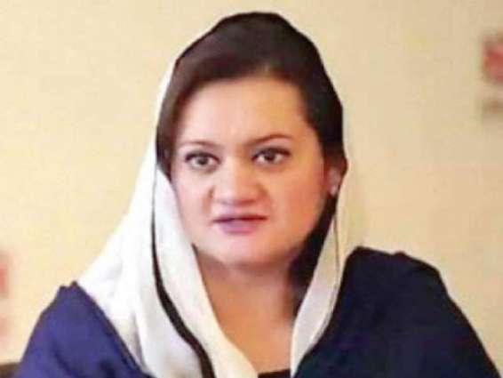عمران خان جي ڪوڙن الزامن جو جواب ڏيڻ ۽ قوم کي سچ ٻڌائڻ اسان جو فرض آهي: مملڪتي وزير مريم اورنگزيب